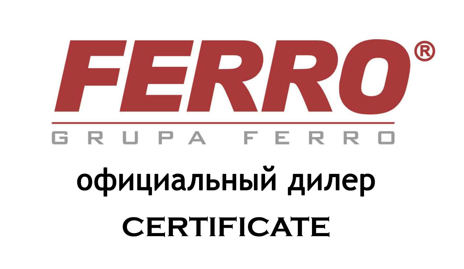 Certyfikat_dystrybutora_mirzmishuvaciv1