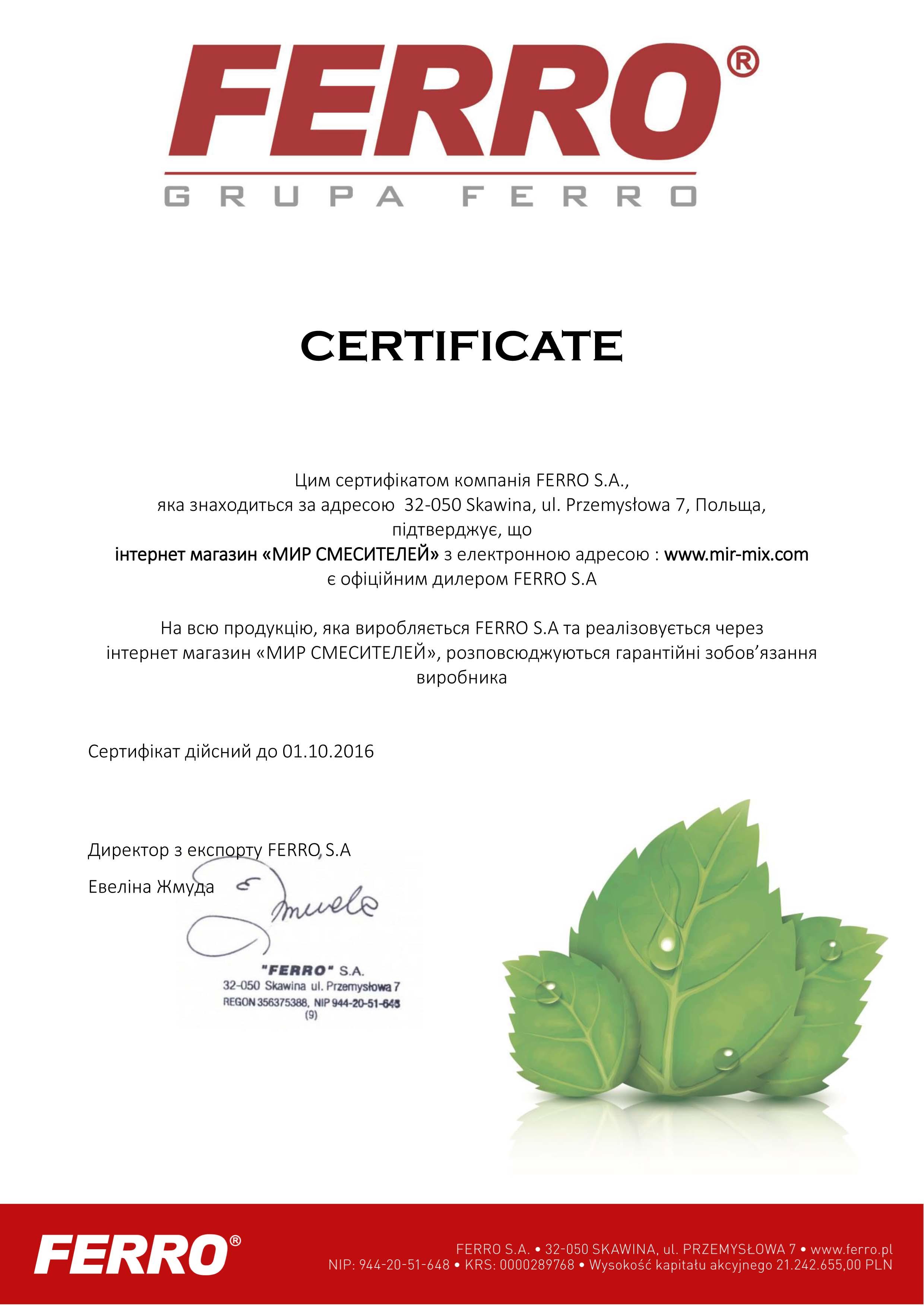 Certyfikat_dystrybutora_mirzmishuvaciv