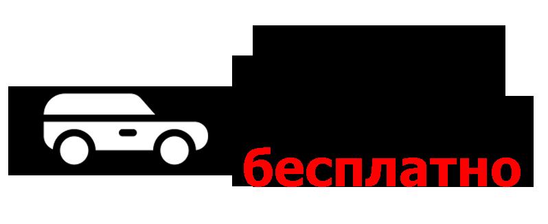 dostavka-2