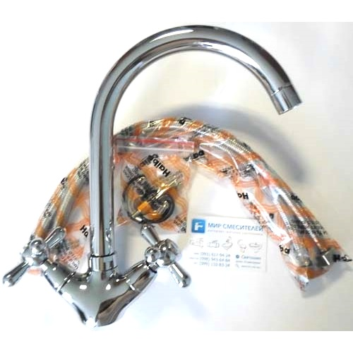 Кухонный смеситель Haiba Dominox 275 HB0090