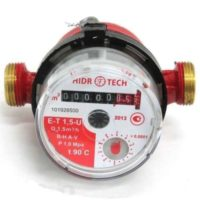 Счетчик горячей воды HidroTech 1/2″ КВ-1,5 куб