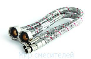 Шланг для смесителя (Пара) AS-Flex 0,6м