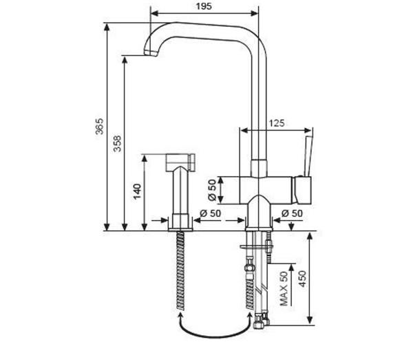 Смеситель для кухни с лейкой EMMEVI CR45068