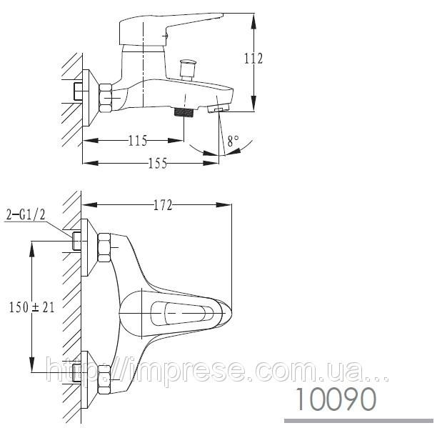 OPAVA смеситель для ванны IMPRESE 10090