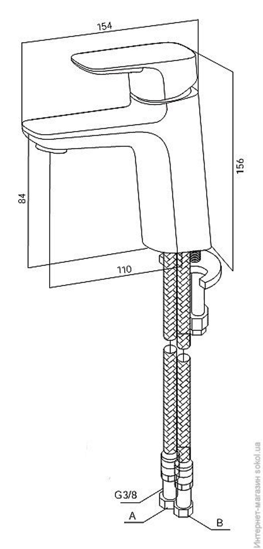 Смеситель для умывальника с донным клапаном AM.PM Spirit F7082100