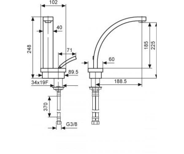 Смеситель для куxни EMMEVI ANTEF CR42007