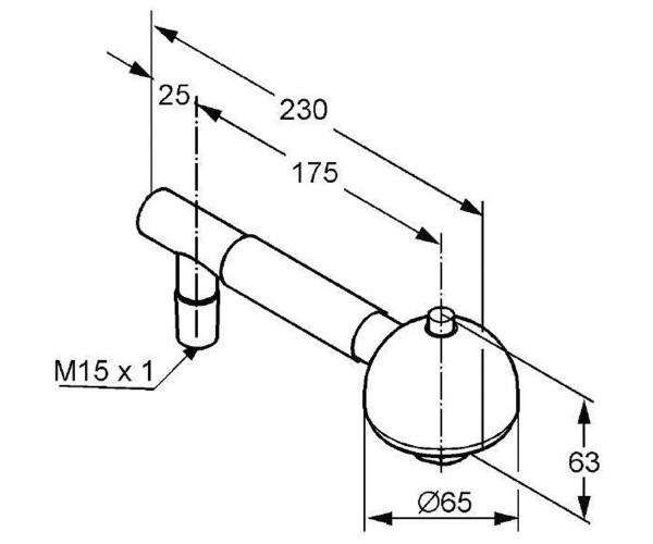 Лейка для кухонного смесителя KLUDI ZIP 76738Z100