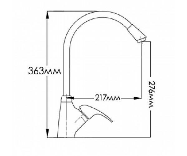 Смеситель для кухни MIXXEN МАРГО MXAL0341