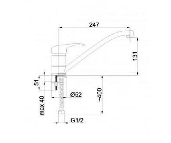 Кухонный смеситель RUBINETA PRINCE P00053