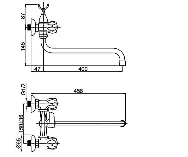 Смеситель для ванны RUBINETA GLOBO R14K02