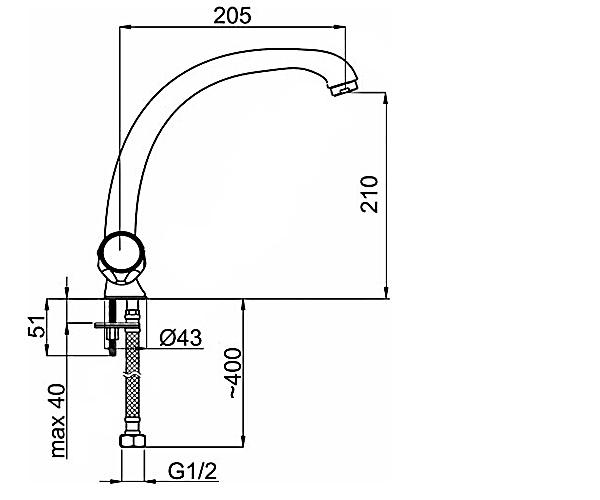 Кухонный смеситель RUBINETA CROSS LUX R8T006