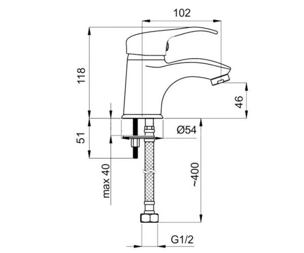 Смеситель для раковины RUBINETA TURBO T80003