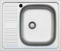 Мойка квадратная накладная правая 500х600х150 Asil Krom 0,4