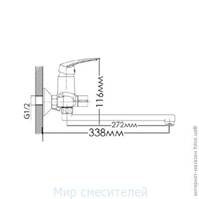 Смеситель MIXXEN «ГРАЦИЯ» ванна хр L320 с акс MXН1004
