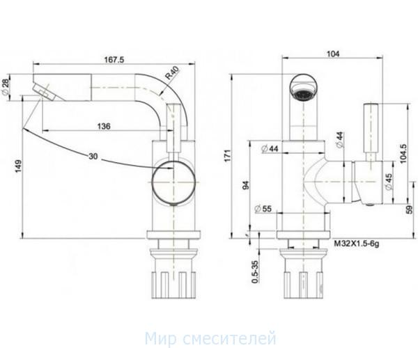 Смеситель для раковины MIXXEN ЛЕО MXAL0349