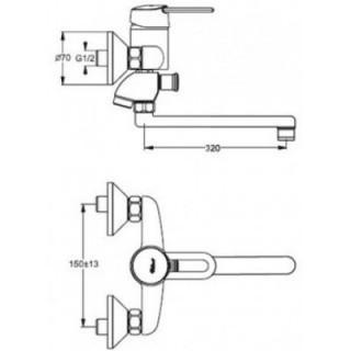 Смеситель для ванны VIDIMA SEVA M II B7830AA
