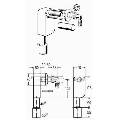 Сифон для стиральных машин VIEGA 40 / 50 370756