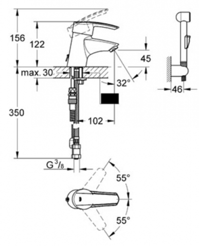 Start Смеситель для раковины, однорычажный с гигиенической лейкой GROHE 23123000