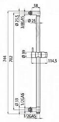 Душевая штанга BOSSINI D29000F