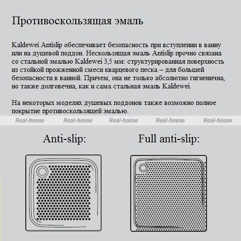 Поддон Kaldewei SuperPlan (mod 390-2) 446948043000