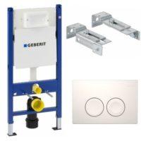 Инсталляционная система (Комплект) Geberit Duofix 458.115.11.1