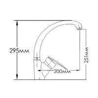 Смеситель для мойки FORMIX ФЛОРА FM7537223C-М7313