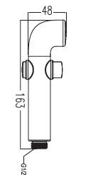 Гигиеническая лейка FORMIX Аризона FMGN0502