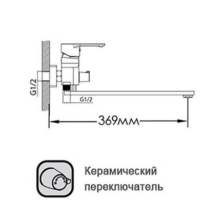 Смеситель для ванны FORMIX ОКТАВА FMAL0337