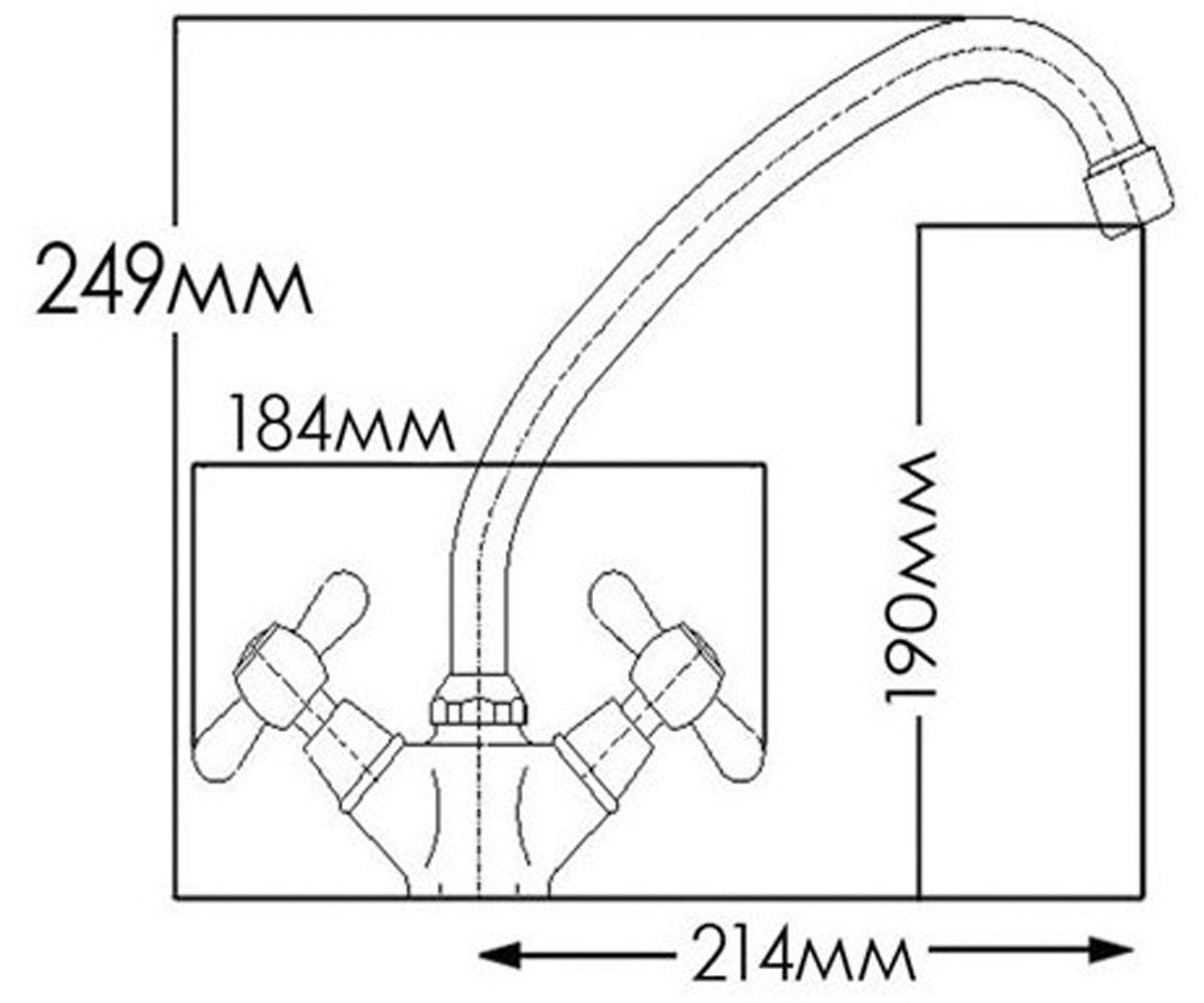 Смеситель для мойки FORMIX НИКА FM7002805C-М7110