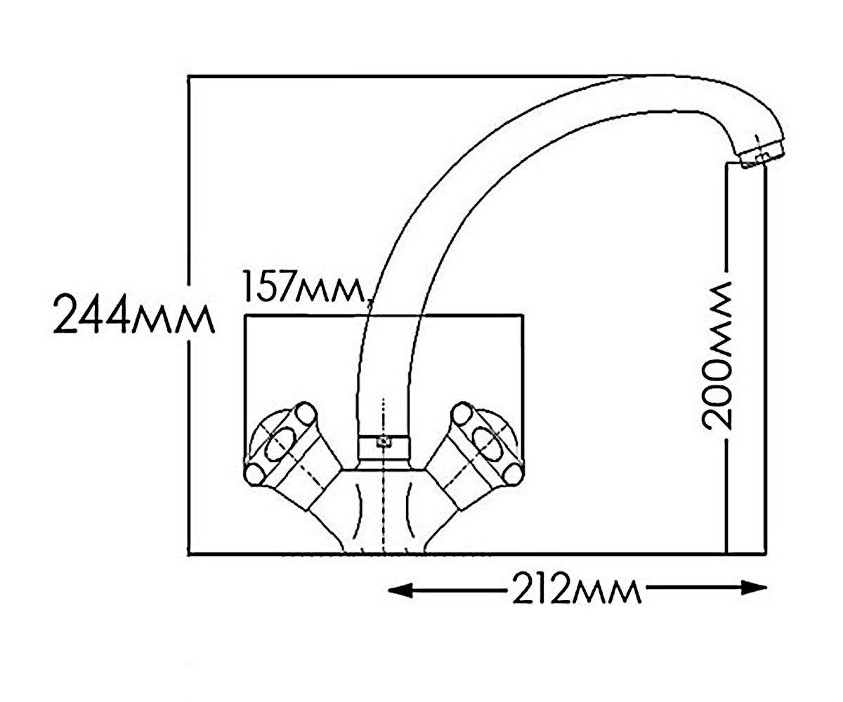 Смеситель для мойки FORMIX НИКА FM7002816C-М7313