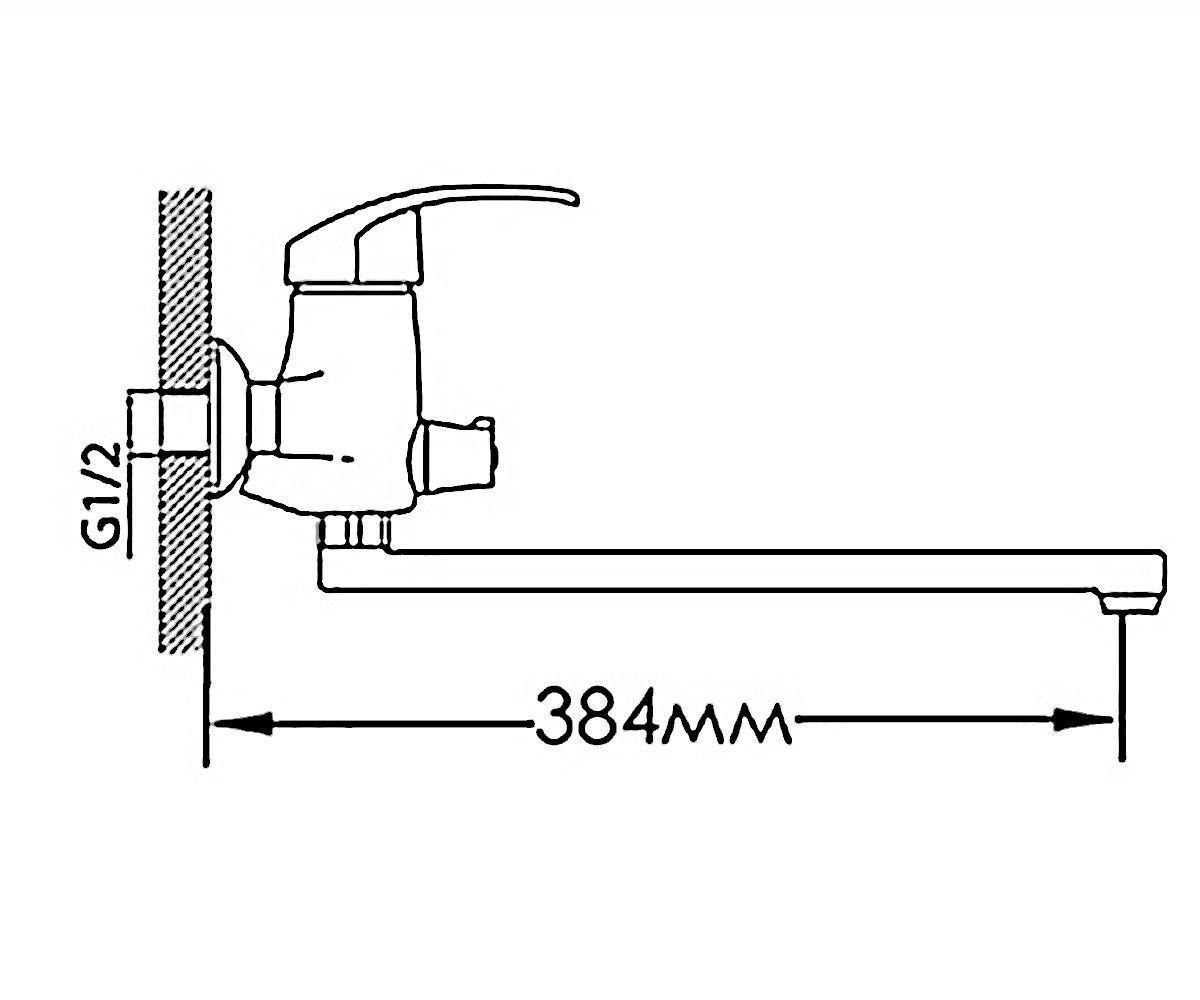 Смеситель для ванны FORMIX ЭЛИС FMAL0307