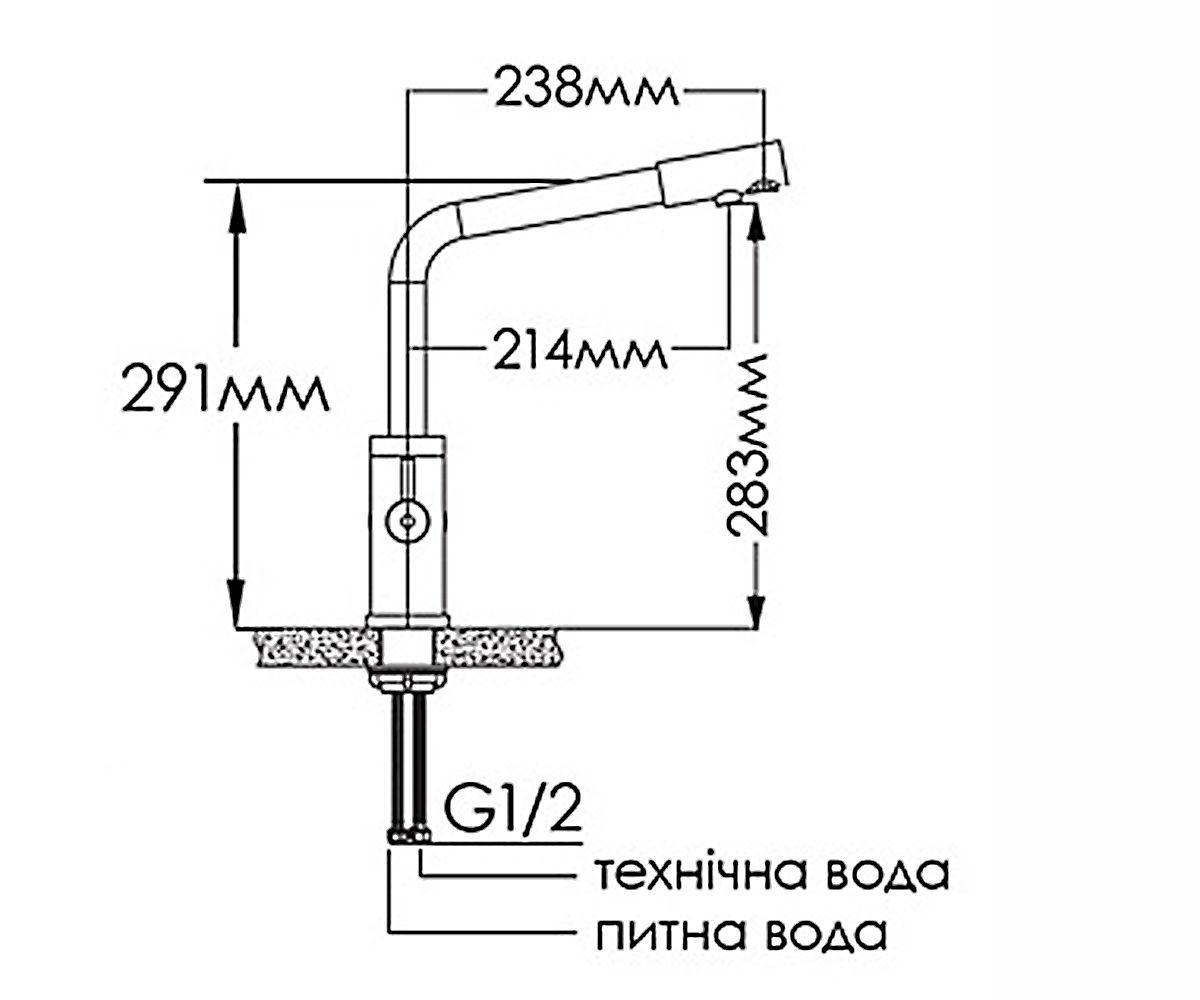 Смеситель для мойки FORMIX Кристи FMAL0321