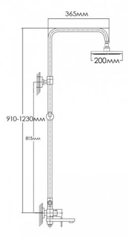 Душевая система FORMIX ВИЛЕН FMD 8807-2
