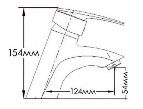 Смеситель для раковин FORMIX ФЛОРА FM1518223C