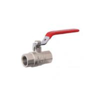 Шаровый кран для воды SD Forte 1/2 рычаг гайка гайка SD Forte 1/2 РГГ вода