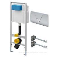 Комплект инсталяции Viega Standart 3в1 673192