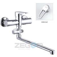 Смеситель для ванны ZEGOR (TROYA) PUD6-A045 (Z63-PUD6-A045)