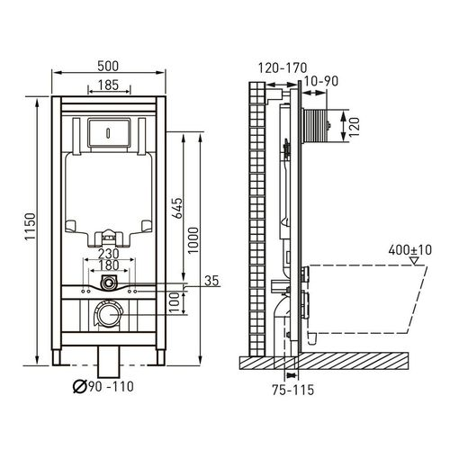 Инсталляционная система Volle 141515
