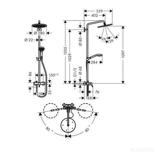 Душевая система Hansgrohe Croma Select 280 Air 1jet Showerpipe 26791000