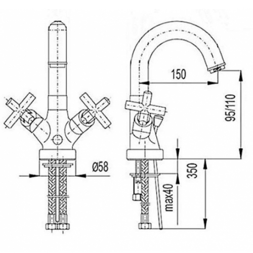Смеситель для раковины Armatura Symetric 342-314-00