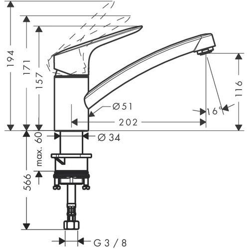Смеситель для кухни Hansgrohe MyCube S 13814800
