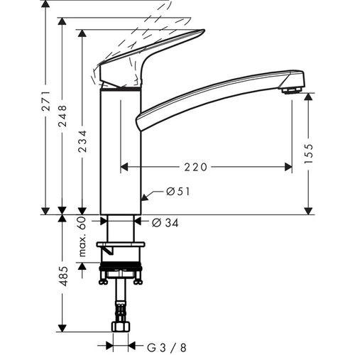 Смеситель для кухни Hansgrohe MyCube M 13815000