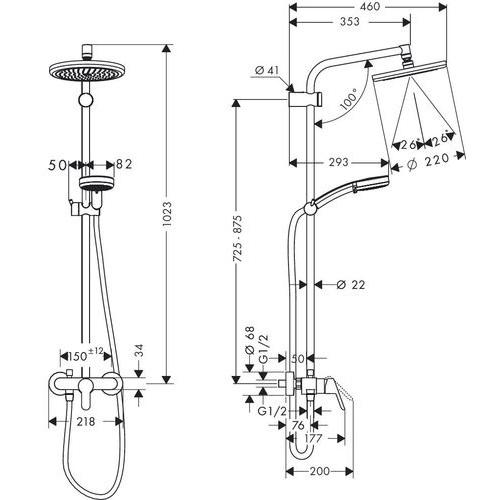 Душевая система Hansgrohe Showerpipe Verso27232000
