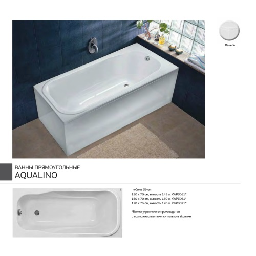 Ножки к ваннам KOLO PPG0101000
