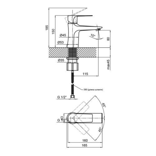 Смеситель для раковины Qtap Svitava 1011107C SD00042011