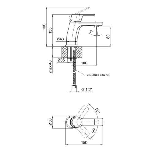 Смеситель для раковины Qtap Zdenek 10102C SD00042111