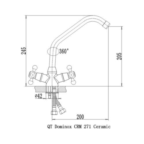 Смеситель для кухни Dominox-271 classik (Q-Tap)