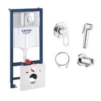 Комплект Grohe инсталляция Rapid SL 38721001 + набор для гигиенического душа со смесителем BauLoop 111042