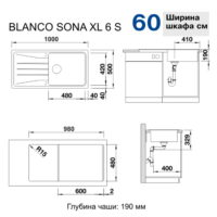 Кухонная мойка Blanco Sona XL 6 S жасмин 519693