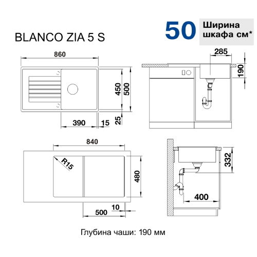 Кухонная мойка Blanco ZIA 5S SILGRANIT 520513